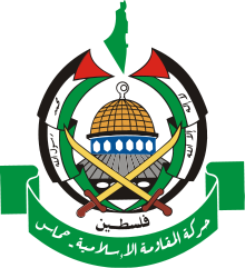 """Dawa"" – Hamas' Civilian Infrastructure and its Role in Terror Financing"